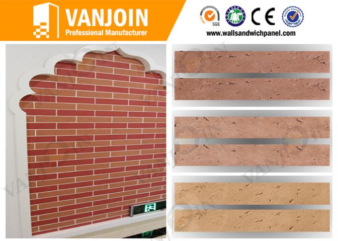 Durable Flexible wall brick tile , MCM Outdoor wall decoration tiles