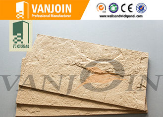 China Flexible Lightweight Clay Wall Tiles Cladding 1.5-6.0mm Thickness Acid Corrosion supplier