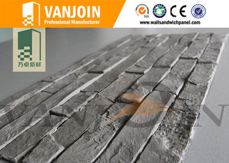 China A Level Excellent Fireproof Soft Ceramic Tile Easy Construction Outdoor Facing Tile supplier