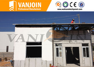 China Sandwich Panel Modern Prefab Houses / Comfortable Prefabricated Houses supplier
