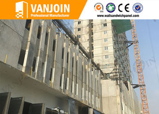 China Composite Heat Insulation EPS Cement Sandwich Wall Panel 60 / 75 / 90 / 100 / 120 / 150mm Thickness supplier