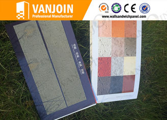 China Anti Crack Weather Flexible Wall Tiles , Insulation Lightweight Decorative Soft Tile supplier