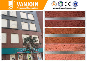 China Light Weight Waterproof Moidified Clay Soft Fullboday Ceramic Bathroom Tiles supplier