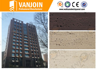 China Travertine Marble Exterior wall decorative panels Modern / Classic Style , CE  supplier