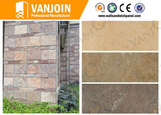 China High Rise Building Exterior Colored Ceramic Soft Wall Tile For Hospital supplier
