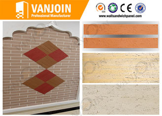 China Outdoor Waterproof Flexible Wall Tiles , Antiskid Wall Tile For Room Decoration supplier