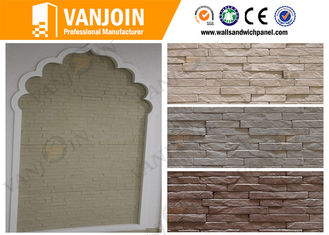 China Modern high buildings exterior decorative material soft ceramic tile supplier