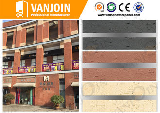 China Customized Lightweight / Fireproof Wall Tiles With Flexible Clay Material , 1200*600MM supplier
