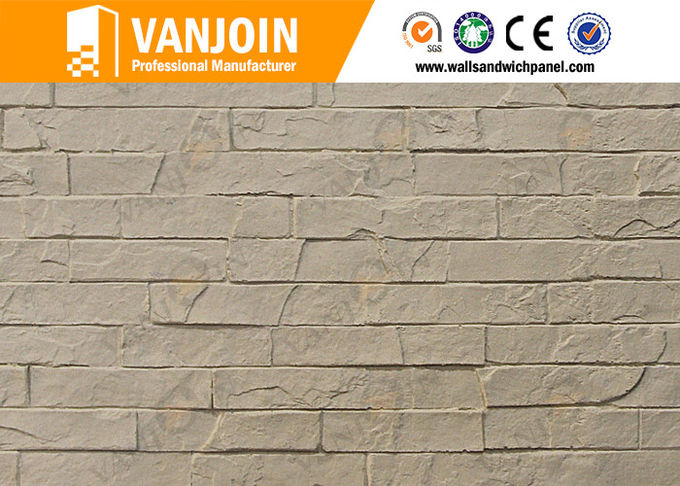 Modern high buildings exterior decorative material soft ceramic tile